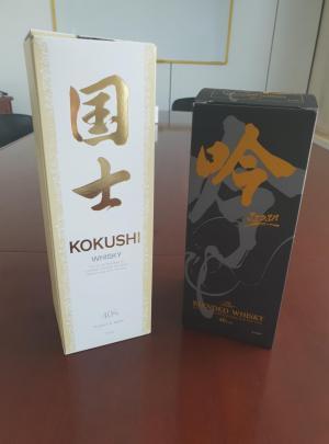 Etuis KOKUSHI